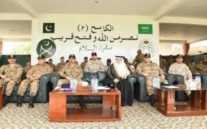 """اختتام فعاليات تمرين """"الكاسح 2"""" في باكستان"""
