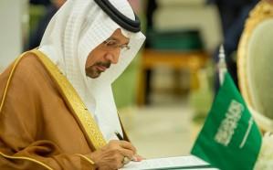 توقيع اتفاقية ومذكرات تفاهم بين حكومتي المملكة والعراق
