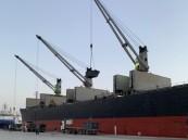 ميناء ضبا يُصدر أول شحنة كلنكر لميناء عدن