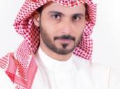 الحميد متحدثاً رسمياً باسم وزارة الثقافة