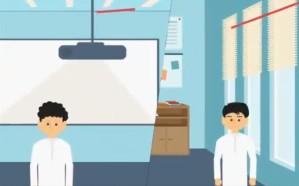"""""""المساحة الجيولوجية"""" توضح كيفية تصرف طلاب المدارس عند حدوث الزلازل"""