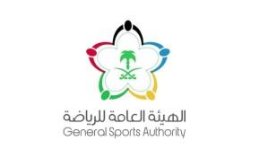 """""""الرياضة"""" تطلق منصة GSA.Live الإلكترونية"""