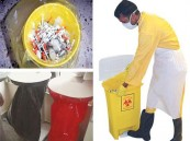 عقوبات رادعة تنتظر مخالفي نظام النفايات الصحية