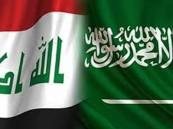 افتتاح قنصلية المملكة العربية السعودية في بغداد