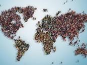 7.7 مليار نسمة عدد سكان الأرض