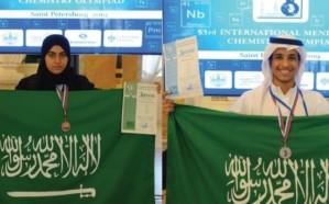 المملكة تحصد ميداليتين في مسابقة مندليف للكيمياء 2019م