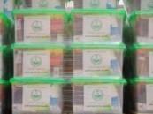 """""""الشؤون العسكرية"""" توزع 6280 سلة من المواد الغذائية صدقات عن شهداء الواجب"""
