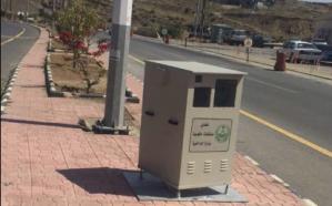 """الإطاحة بـ 3 شبان حطموا صندوق """"ساهر"""" في مكة"""