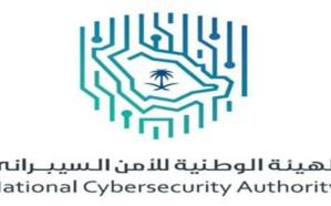 «الأمن السيبراني» يصدر تحذيراً عالي الخطورة بشأن متصفح «جوجل كروم»