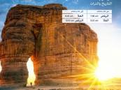 """""""الخطوط السعودية"""": رحلتان جديدتان بين الرياض والعلا"""