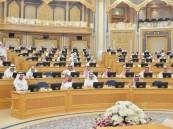 الشورى يناقش قرار مجلس الخدمة العسكرية حيال معاملة الأفراد معاملة الضباط