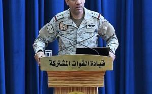 المالكي يستعرض خطر المليشيات الحوثية على أمن واقتصاد العالم