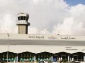 بعد توقف مؤقت.. مطار أبها يعلن عودة الرحلات الجوية لوضعها الطبيعي