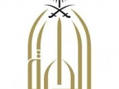"""دارة الملك عبدالعزيز تعلن تدشين """"الواتساب"""" الإخباري"""