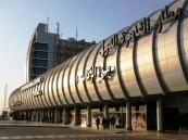 هبوط طائرة سعودية اضطرارياً في مطار القاهرة بسبب رضيع