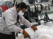 المعهد العالي للصناعات البلاستيكية يعلن بدء القَبول للدفعة الـ 25