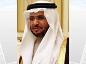 """مدير جامعة الجوف يفتتح """"جامع الراحلين"""".. وهذه قصته"""