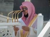 المعيقلي في خطبة الجمعة : شهر رمضان فرصة لاسترضاء الرحمن