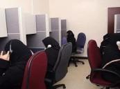 لراحة المرأة العاملة في رمضان.. العمل تضع 3 ضوابط جديدة