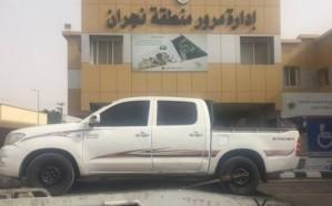 القبض على حدث مارس التفحيط داخل حي سكني بنجران