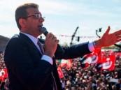 إمام أوغلو يفوز في انتخابات الإعادة لرئاسة بلدية إسطنبول