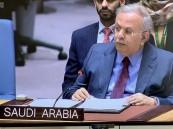 المملكة تبعث برسالة عاجلة لمجلس الأمن بشأن الهجوم الإرهابي على مطار أبها