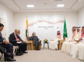 ولي العهد يعقد لقاءات ثنائية مع عدد من قادة وزعماء دول العشرين