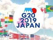 بدء أعمال قمة مجموعة العشرين بمشاركة ولي العهد