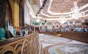 نص مشروع البيان الختامي لمؤتمر القمة الإسلامية في مكة.. هنا