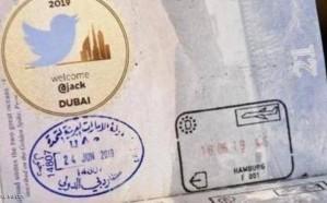 دبي : ترحيب خاص بمؤسس تويتر
