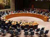 هنا.. نص بيان السعودية والإمارات والنرويج المقدم لمجلس الأمن