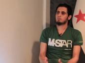 المئات يشيعون لاعب كرة القدم المعارض عبد الباسط الساروت شمال غرب سوريا