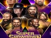 جدة تستضيف نزال نجوم WWE الجمعة المقبل