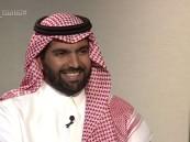 انطلاق معرض الرياض الدولي للكتاب.. أبريل القادم