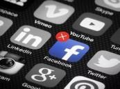 منع هواوي من استخدام واتساب وانستغرام وفيسبوك