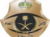 شرطة الرياض: القبض على 7 متهمين بتشكيل تنظيم إجرامي لسرقة المركبات