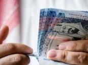 """المالية تتيح خدمة """" العهد والسلف """" إلكترونيًا"""