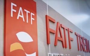 المملكة تنضم إلى عضوية مجموعة العمل المالي (فاتف)