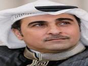 الشاعر خالد المريخي يعلن اعتزال الشعر من أمام البيت الحرام