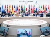 """ولي العهد يشارك في جلسة """"تمكين المرأة اقتصادياً"""" على هامش قمة العشرين"""