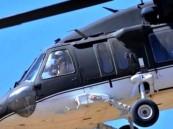 طيران الأمن ينقذ مسن بعد سقوطه من أحد المرتفعات الجبلية بالطائف