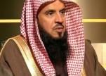 """ما هو حكم تأخير قضاء صيام رمضان؟.. الشيخ """"السبر"""" يوضح"""