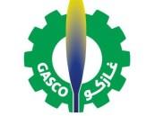 """""""غازكو"""" تحذر من الممارسات الخاطئة في التعامل مع أسطوانة الغاز"""