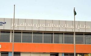 """""""التحالف"""" يسقط طائرات مسيرة استهدفت مطار الملك عبدالله في جازان"""