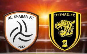 الاتحاد والشباب يشاركان في بطولة كأس الملك محمد السادس