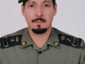 """ترقية """"سلطان بن عيد العنزي"""" إلى رتبة مقدم"""