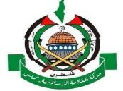 """""""حماس"""" تنعي أحد نشطائها بعد مقتله في محافظة مأرب"""