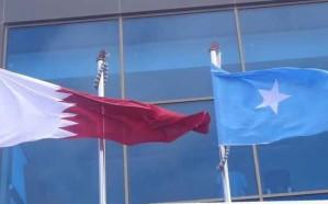 قطر في الصومال.. استثمار في عدم الإستقرار