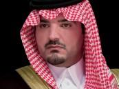 وزير الداخلية يقرر تعيين 8 محافظين جدد في مكة