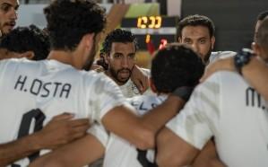نهائي نيوم عماني VS مصري